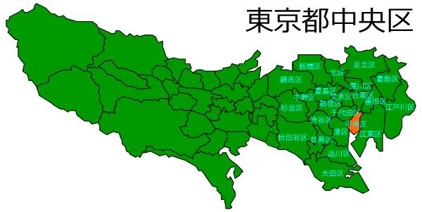 東京23区ランキング 各区のベスト1!ワースト1!を比較